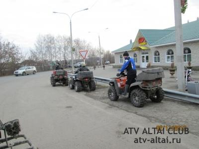 Покатушки Барнаул