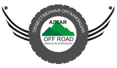 """""""Апрельский кураж"""" в Барнауле"""