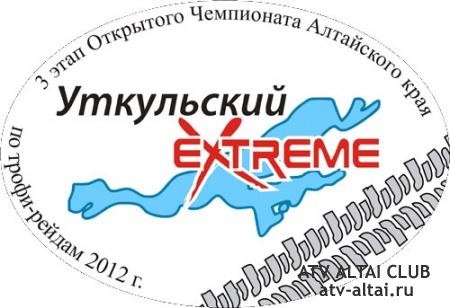"""""""Уткульский экстрим 2012"""", видео"""