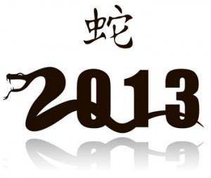 С новым годом, квадро-клуб!